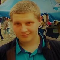 Дмитро, 21 рік, Скорпіон, Львів