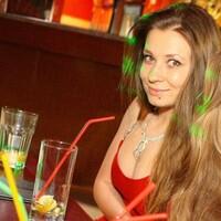 Таня, 27 лет, Стрелец, Рубежное