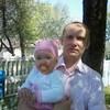 Andrey, 39, Klimavichy