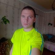 Александр 25 Москва