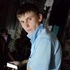 Александр, 18, г.Гомель