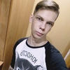Даниил, 20, г.Углич