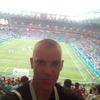 Сергей, 35, г.Таганрог