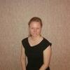 Арина, 40, г.Южно-Сахалинск