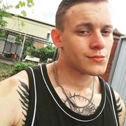 Ruslan, 21, г.Новороссийск