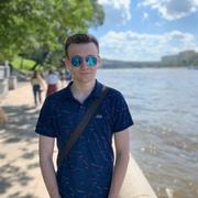 Леонид 23 года (Водолей) Чехов