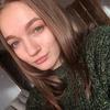 Дарья, 20, г.Благовещенск