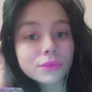 Татьяна, 19, г.Новочеркасск