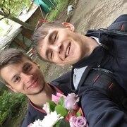 Сеймур, 25, г.Киреевск