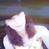 Katrina, 19, г.Балей