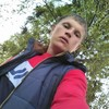 Александр, 30, г.Могилёв