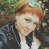 Татьяна, 37, г.Северск