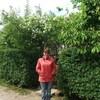 Людмила, 58, г.Черновцы