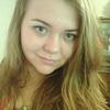 Юлия, 27, г.Нижний Тагил