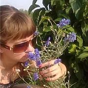Екатерина, 31, г.Каргасок