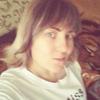 Екатерина, 31, г.Калуга