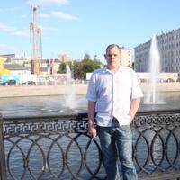 Олег, 45 лет, Лев, Волгодонск