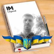 Vitalij 44 Городенка