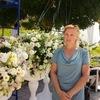 Елена, 46, г.Палех