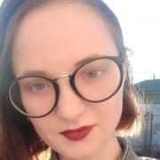 Cristina, 26, г.Кишинёв