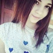 Ирина, 19, г.Тольятти