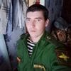 Artem Skaliuh, 21, Konstantinovsk