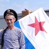 вова иванов, 47, г.Пермь