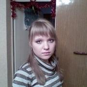 Кристина 32 Соликамск