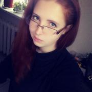 Анастасия, 26, г.Цимлянск
