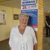 ольга, 67, г.Лиепая