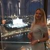 Марта, 36, г.Москва