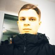 Алексей 18 Благовещенск