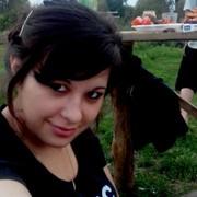 Леся, 29, г.Мамадыш