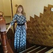 Наталья 45 лет (Телец) Пушкино