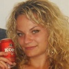 Наталья, 32, г.Воропаево