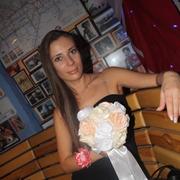 Эвелина, 34 года, Стрелец