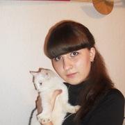 Елена 29 лет (Стрелец) Миасс