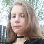 Наташа 20 лет (Стрелец) Кунгур