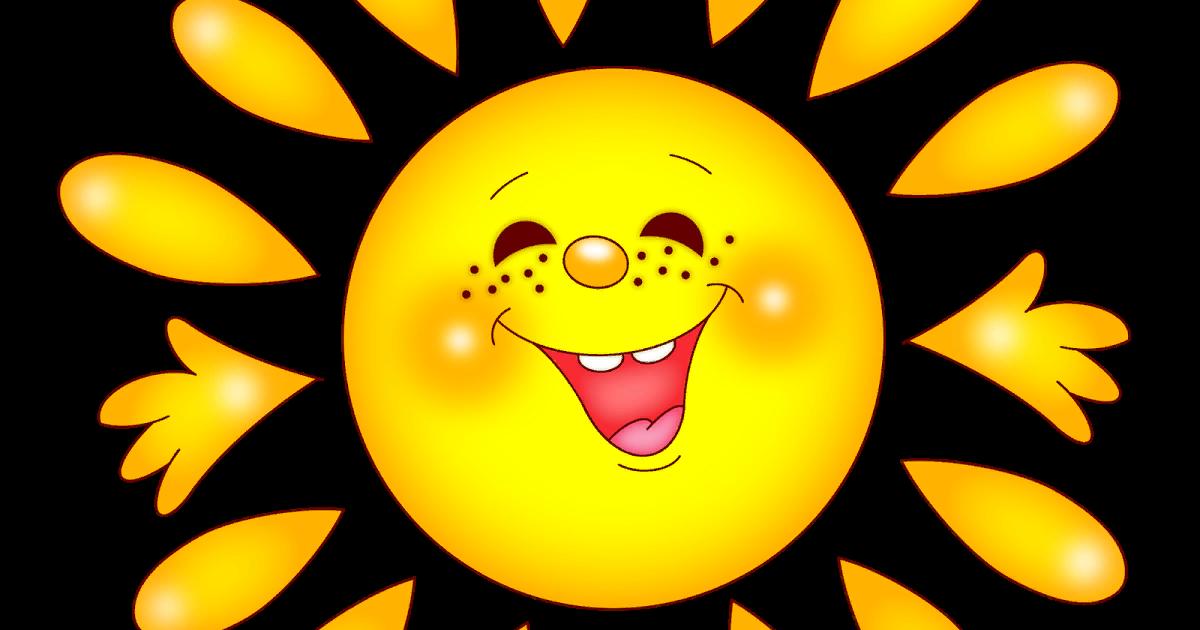 улыбка солнца картинка то, чем