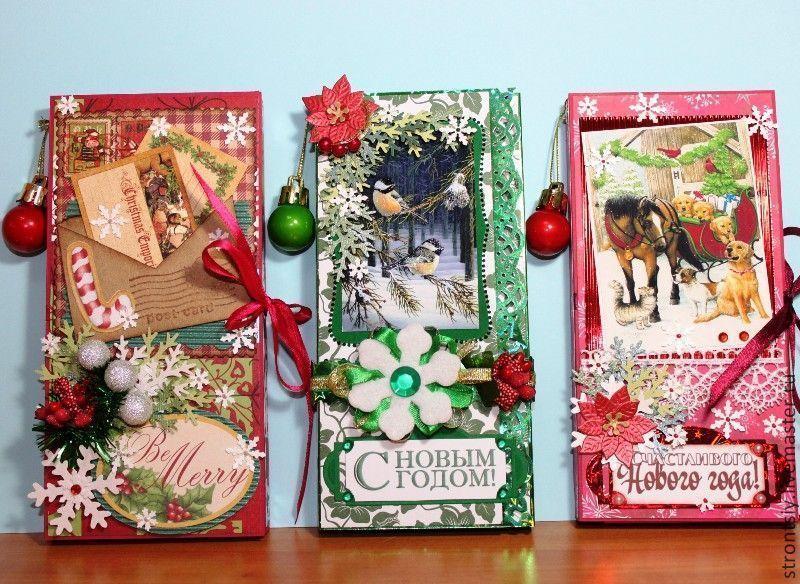 Как сделать открытку шоколадницу на новый год