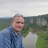 АЛЕКСАНДР, 31, г.Пермь