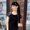 Екатерина, 35, г.Сальск