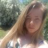 Лина, 26, г.Киев