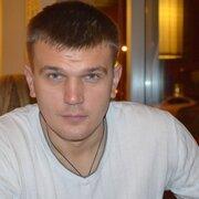 Мэн 30 Москва