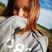 Валентина 21 год (Рак) Оренбург