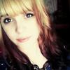 Катерина, 20, г.Биробиджан