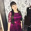 Камила, 25, г.Ордынское