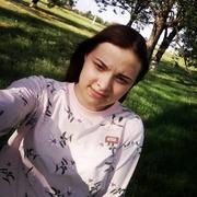 Ольга 16 Харьков