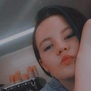 Ольга, 18, г.Тулун