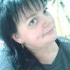 Natalya, 41, г.Артем